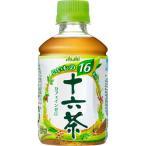 十六茶 ( 275mL*24本入 )/ 十六茶 ( 十六茶 ノンカフ