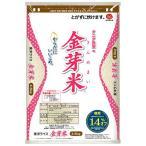 令和元年産 タニタ食堂の金芽米(BG無洗米) ( 4.5kg )