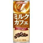 ポッカコーヒー ミルクカフェ 缶 250mlx30本