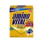 アミノバイタル ゴールド ( 4.7g*30本入 )/ アミノバイタル(AMINO VITAL) ( アミノ酸 )