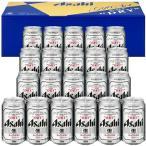 アサヒ スーパードライ 缶ビールセット AS-5N ( 1セット )/ アサヒ スーパードライ