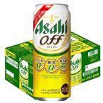アサヒ オフ 缶 ( 500ml*24本入 )/ アサヒ オフ