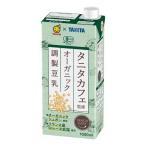 タニタカフェ監修 オーガニック調製豆乳 ( 1000mL*6本 )/ マルサン