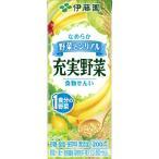 (訳あり)充実野菜 シリアルミックス ( 200mL*24本入 )