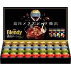 AGF ブレンディポーションアソートギフト PA-30 ( 1セット )/ ブレンディ(Blendy)