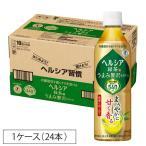 ヘルシア 緑茶 うまみ贅沢仕立て ( 500mL*24本入 )/ ヘルシア