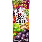 カゴメ 秋のフルーツ これ一本 ( 200ml*24本入 )/ カゴメジュース
