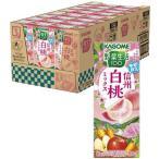 野菜生活100 信州白桃ミックス ( 195ml*24本入 )/ 野菜生活