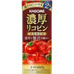 カゴメ 濃厚リコピン ( 195ml*24本入 )/ カゴメジュース