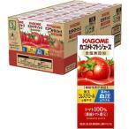 ショッピングトマトジュース カゴメ トマトジュース 食塩無添加 ( 200m*24本入 )/ カゴメジュース