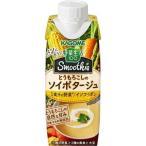 カゴメ 野菜生活100 Smoothie とうもろこしのソイポタージュ ( 250g*12本入 )/ 野菜生活