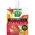 野菜生活100 1食分の野菜ジュレ すりおろしリンゴ ( 180g*30個入 )/ 野菜生活