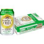 キリンビール パーフェクトフリー 350ML 6P 4