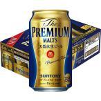 サントリー ザ・プレミアムモルツ ( 350ml*24本 )/ ザ・プレミアム・モルツ(プレモル) ( ビール )
