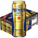 サントリー ザ・プレミアムモルツ ( 500ml*24本 )/ ザ・プレミアム・モルツ(プレモル) ( ビール )
