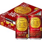 サントリー 金麦 ゴールドラガー ( 350ml*24本入 )/ 金麦 ( 新ジャンル 第三のビール )