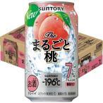 サントリー チューハイ -196度 まるごと 桃 7% ( 350ml*24本入 )/ サントリー