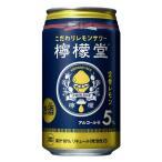 檸檬堂 定番レモン 缶 ( 350ml*24本入 )