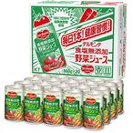 デルモンテ 食塩無添加 野菜ジュース ( 160g*20本入 )/ デルモンテ