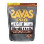 ザバス アスリート ウェイトダウン チョコレート風味 約45食分 ( 945g )/ ザバス(SAVAS)
