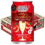 アサヒ スタイルバランス 完熟りんごスパークリング 缶 ( 350ml*24本入 )/ スタイルバランス