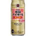タカラ 焼酎ハイボール 梅干割り ( 500ml*24本入 )