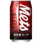 メッツ ブラック ( 350mL*24本入 )/ メッツコーラ
