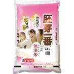令和元年産おくさま印 宮城県産 つや姫 無洗米 胚芽一番 ( 5kg )/ おくさま印