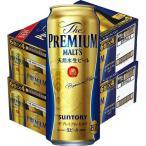 サントリー ザ・プレミアムモルツ ( 500ml*48本セット )/ ザ・プレミアム・モルツ(プレモル) ( ビール )