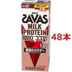 明治 ザバス MILK PROTEIN ミルクプロテイン 脂肪0 ココア風味 ( 200ml*48本セット )/ ザバス ミルクプロテイン