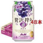 アサヒ 贅沢搾り ぶどう 缶 ( 350ml*48本セット )