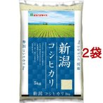 令和2年産 新潟県産コシヒカリ ( 5kg*2袋セット/10kg )