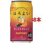 サントリー ほろよい カシスとオレンジ ( 350ml*48本セット )/ ほろよい