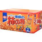 亀田の柿の種 BOX ( 75g*20袋入*2箱セット )/ 亀田の柿の種