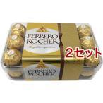 フェレロ ロシェ (チョコレート) T-30 ( 30個入*2セット )