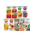 カゴメ 野菜ジュース(200ml*24本) 人気の10種類から選べる 送料無料(北海道、沖縄を除く)