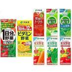 伊藤園 野菜ジュース(200ml*24本) 人気の11種類から選べる 送料無料(北海道、沖縄を除く)