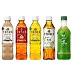 キリン 生茶と午後の紅茶 人気の5種類から選べる (500mL/525mL×24本入)