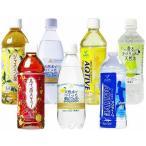 神戸居留地/天然水 500ml×24本 7種類から選べる