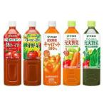 伊藤園 野菜ジュース (900g/930g×12本入) 9種類から選べる 送料無料(北海道、沖...