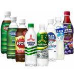 アサヒ飲料 12種類から選べる (490ml/500ml/600ml×24本入) 【送料無料(北海道、沖縄を除く)】