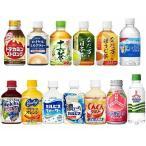 アサヒ飲料 275/280/300/350ml × 24本 14種類から選べる 送料無料(北海道、沖縄を除く)