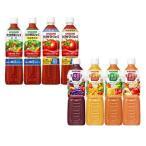 カゴメ 野菜ジュースPET 720ml×15本 7種類から選べ