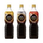 ネスカフェゴールドブレンド ボトルコーヒー900mL×12本 3種類から選べる【送料無料(北海道、沖縄を除く)】