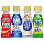 アサヒ飲料 乳酸菌飲料100ml×30本 3種から選べる【送料無料(北海道、沖縄を除く)】