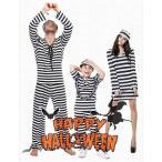 ハロウィン衣装 カップル 子供ハロウィン衣装 女の子 男の子 囚人服 白黒ボーダー柄 犯人 キッズ ハロウィン衣装 幼稚園ハロウィン衣装 ハロウィーン