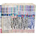季刊カメラレビュー 全33冊セット(創刊号からNo.33まで)
