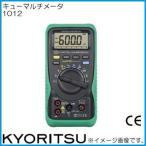 共立電気 1012 デジタルマルチメータ