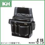 基陽 超高密度ネイルバッグB型 ブラック 24206 KH 腰袋