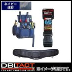 ネイビー迷彩 2段釘袋+サポーター+ワンタッチベルト Mサイズ DT-19-NC-SET DBLTACT 腰袋セット